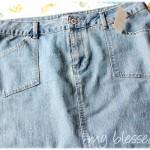 DIY Ruffled Denim Skirt